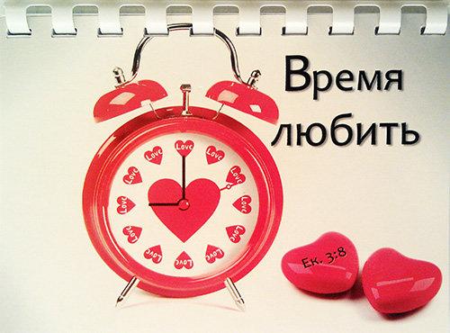 знакомства в Новосибирске для серьезных отношений
